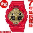 カシオ Gショック CASIO G-SHOCK 腕時計 ペアモデル メンズ GA-100VLA-4AJF