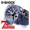 ポイント最大26倍! Gショック G-SHOCK 腕時計 メンズ GA-2000-2AJF ジーショック