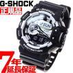 本日ポイント最大16倍! Gショック G-SHOCK カシオ 腕時計 メンズ GA-400-1AJF