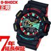 ポイント最大16倍! Gショック G-SHOCK 限定モデル 腕時計 デジタル ブリージー ラスタカラー GA-400CM-1AJF ジーショック