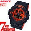 Gショック G-SHOCK 腕時計 メンズ GA-700BR-1AJF ジーショック