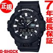 Gショック G-SHOCK 限定モデル 腕時計 メンズ GA-700EH-1AJR