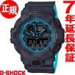 カシオ Gショック CASIO G-SHOCK 腕時計 メンズ GA-700SE-1A2JF