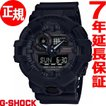 カシオ Gショック CASIO G-SHOCK 腕時計 メンズ GA-735A-1AJR