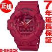 カシオ Gショック CASIO G-SHOCK 腕時計 メンズ GA-735C-4AJR