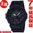カシオ Gショック CASIO G-SHOCK 腕時計 メンズ GA-835A-1AJR