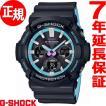 カシオ Gショック CASIO G-SHOCK 電波 ソーラー 腕時計 メンズ GAW-100PC-1AJF