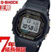 ポイント最大17倍! Gショック G-SHOCK 電波 ソーラー 腕時計 メンズ GMW-B5000TB-1JR ジーショック