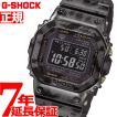 ポイント最大17倍! Gショック G-SHOCK 電波 ソーラー 限定モデル 腕時計 メンズ GMW-B5000TCM-1JR ジーショック