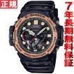 カシオ 腕時計 GN−1000RG−1AJF