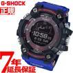 Gショック レンジマン G-SHOCK RANGEMAN ソーラー 腕時計 メンズ 限定モデル GPR-B1000TLC-1JR
