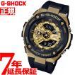 Gショック Gスチール G-SHOCK G-STEEL 腕時計 メンズ GST-400G-1A9JF