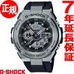 ポイント最大16倍! Gショック Gスチール G-SHOCK G-STEEL 腕時計 メンズ GST-410-1AJF