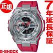 ポイント最大21倍! Gショック Gスチール G-SHOCK G-STEEL 腕時計 メンズ GST-410-4AJF