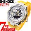 Gショック Gスチール G-SHOCK G-STEEL 腕時計 メンズ GST-410-9AJF