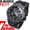 本日ポイント最大21倍!21日23時59分まで! Gショック Gスチール G-SHOCK G-STEEL ソーラー 腕時計 メンズ GST-B100X-1AJF