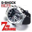 ポイント最大26倍! Gショック Gスチール G-SHOCK G-STEEL ソーラー 腕時計 メンズ GST-B200-1AJF ジーショック