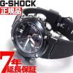 ポイント最大26倍! Gショック Gスチール G-SHOCK G-STEEL ソーラー 腕時計 メンズ GST-B200B-1AJF ジーショック