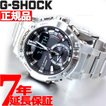 ポイント最大26倍! Gショック Gスチール G-SHOCK G-STEEL ソーラー 腕時計 メンズ GST-B200D-1AJF ジーショック