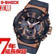 ポイント最大26倍! Gショック Gスチール G-SHOCK G-STEEL ソーラー 腕時計 メンズ GST-B200G-2AJF ジーショック