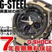 カシオ 腕時計 GST−W100G−1AJF