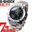 カシオ 腕時計 GST−W110D1A9JF