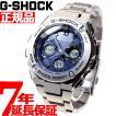 ポイント最大21倍! Gショック Gスチール G-SHOCK G-STEEL 電波ソーラー 腕時計 メンズ ブルー GST-W110D-2AJF