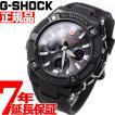 ポイント最大16倍! Gショック Gスチール G-SHOCK G-STEEL 電波 ソーラー 腕時計 メンズ GST-W130BC-1AJF ジーショック
