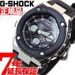 ポイント最大18倍! Gショック Gスチール G-SHOCK G-STEEL 電波 ソーラー 腕時計 メンズ GST-W300-1AJF