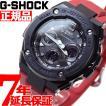 ポイント最大16倍! Gショック Gスチール G-SHOCK G-STEEL 電波 ソーラー 腕時計 メンズ GST-W300G-1A4JF