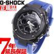 ポイント最大21倍! Gショック Gスチール G-SHOCK G-STEEL 電波 ソーラー 腕時計 メンズ GST-W300G-2A1JF