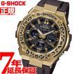 ポイント最大17倍! Gショック G-SHOCK 電波 ソーラー 腕時計 メンズ GST-W310WLP-1A9JR ジーショック