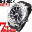ポイント最大16倍! Gショック Gスチール G-SHOCK G-STEEL 電波 ソーラー 腕時計 メンズ GST-W330C-1AJF ジーショック