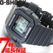 ポイント最大16倍! Gショック G-SHOCK 電波 ソーラー 腕時計 メンズ GW-5510-1JF ジーショック