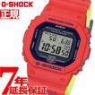 Gショック G-SHOCK 神戸市消防局 救助隊50周年 コラボ 限定 腕時計 5600 デジタル GW-B5600FB-4JR ジーショック