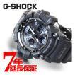ポイント最大16倍! Gショック マッドマスター G-SHOCK MUDMASTER 腕時計 メンズ GWG-100-1AJF