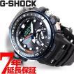 ポイント最大16倍! カシオ Gショック CASIO G-SHOCK 電波 ソーラー 腕時計 メンズ GWN-Q1000A-1AJF