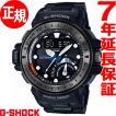 カシオ Gショック CASIO G-SHOCK 電波 ソーラー 腕時計 メンズ GWN-Q1000MCA-1AJF