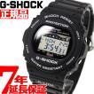 ポイント最大12倍! Gショック Gライド G-SHOCK G-LIDE 電波 ソーラー 腕時計 メンズ ブラック GWX-5700CS-1JF ジーショック