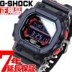 ポイント最大12倍! Gショック G-SHOCK 電波 ソーラー 腕時計 電波時計 GXW-56-1AJF ジーショック
