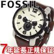 FOSSIL(フォッシル) 腕時計 メンズ クロノグラフ JR1390