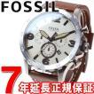 フォッシル(FOSSIL) 腕時計 メンズ クロノグラフ JR1503