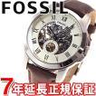 ポイント最大25倍! FOSSIL(フォッシル) 腕時計 メンズ 自動巻き ME3052