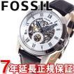 ポイント最大25倍! FOSSIL(フォッシル) 腕時計 メンズ 自動巻き ME3053