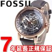 フォッシル(FOSSIL) 腕時計 レディース 自動巻き ME3089