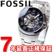 フォッシル(FOSSIL) 腕時計 メンズ 自動巻き ME3103