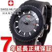 本日ポイント最大25倍! スイスミリタリー SWISS MILITARY 腕時計 ML419