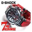 ポイント最大21倍! Gショック MT-G G-SHOCK 電波 ソーラー メンズ 腕時計 MTG-B1000B-1A4JF ジーショック