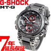 ポイント最大16倍! Gショック MT-G G-SHOCK 電波 ソーラー メンズ 腕時計 MTG-B1000B-1AJF ジーショック