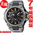 カシオ Gショック CASIO G-SHOCK 限定モデル 電波 ソーラー 腕時計 メンズ MTG-G1000SG-1AJF